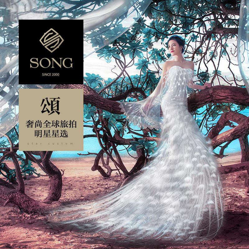 SONG颂全球旅拍三亚丽江大理青岛婚纱摄影拍摄巴厘岛巴黎婚纱照