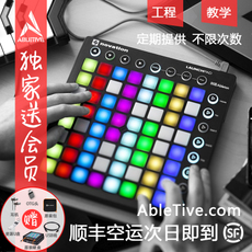 MIDI-клавиатура Novation LAUNCHPAD RGB MK2 MINI