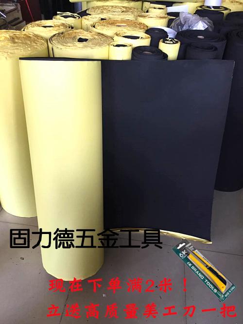 EVA черный один [面强力海绵 办公用品汽车防震防潮不吸水] без [痕粘胶密封] полосатый