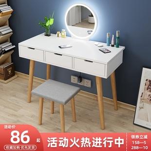 网红ins风梳妆台收纳柜一体女卧室现代简约小型化妆台简易化妆桌