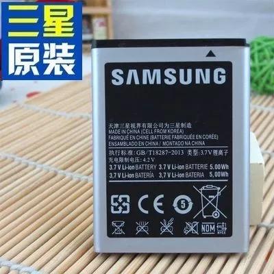 正品 三星GT-S5360手机电池大容量gts5368原装电池s5300电板s5380