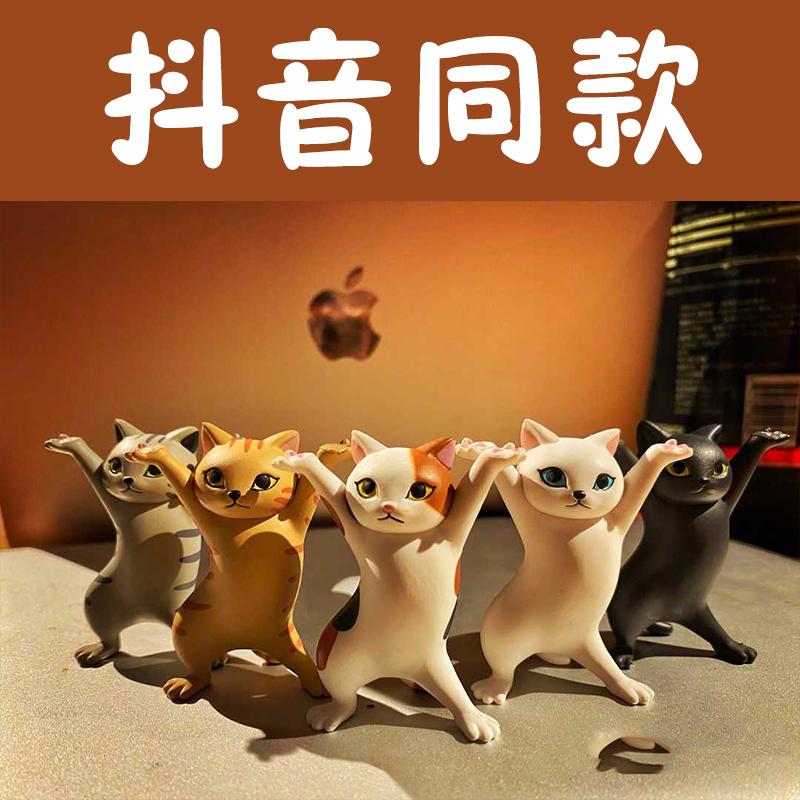 笔架猫骚断腿的猫抬棺猫日本quali猫猫可爱猫咪文具置物架