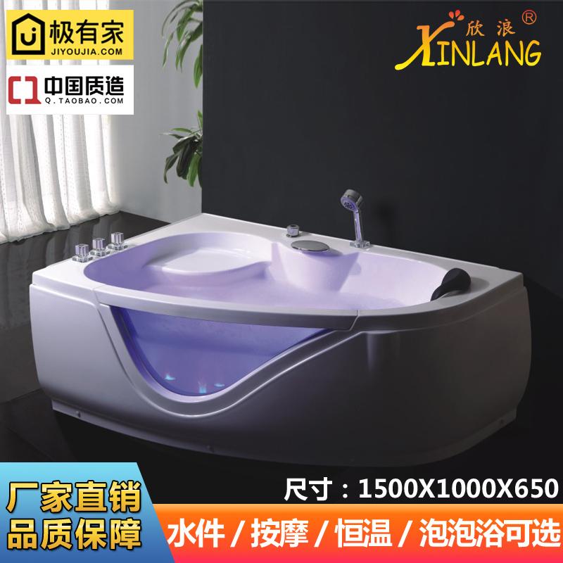 1.5m小户型三角浴缸异形普通浴缸亚克力浴缸成人按摩冲浪玻璃浴缸 - 封面