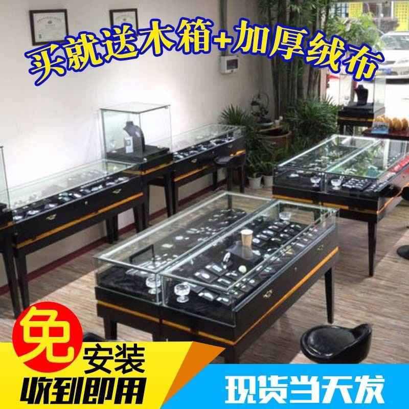 珠宝首饰饰品展示柜玻璃小型迷你中岛玉器手表欧式产品柜台陈列柜
