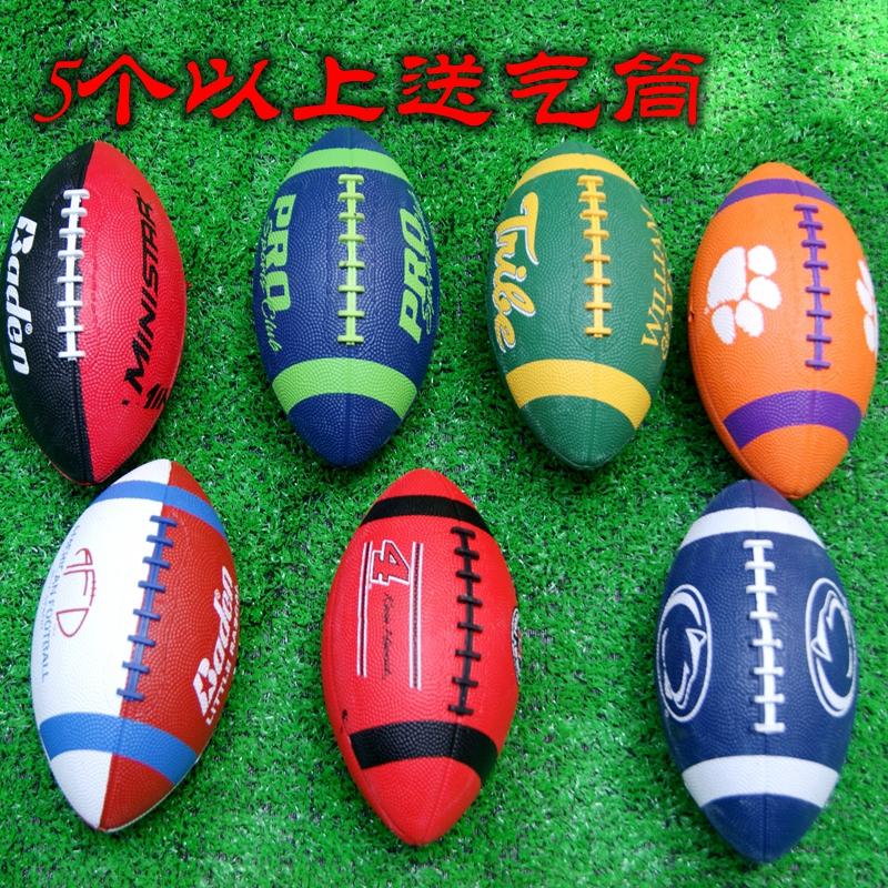Специальное предложение регби 3 количество 5 количество резина пляжный мяч студент ребенок подростков обучение обучение практика специальный мяч