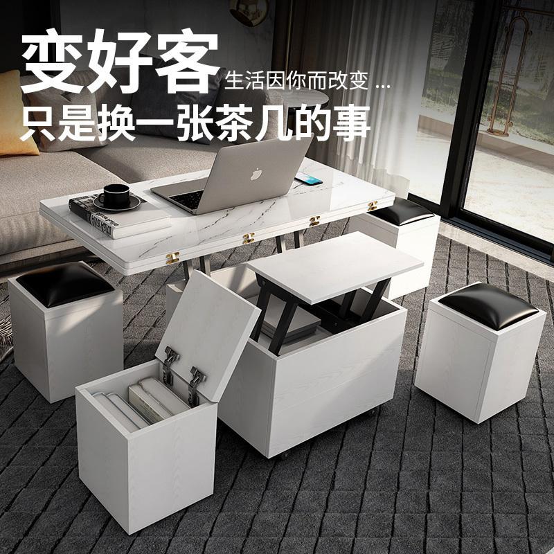小户型简约实木火烧石大理石钢化玻璃茶几多功能折叠升降餐桌两用