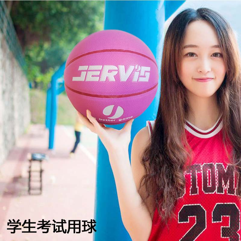 Womens special No.6 middle school students examination soft leather indoor and outdoor wear-resistant cement pink Basketball Girl heart No.6