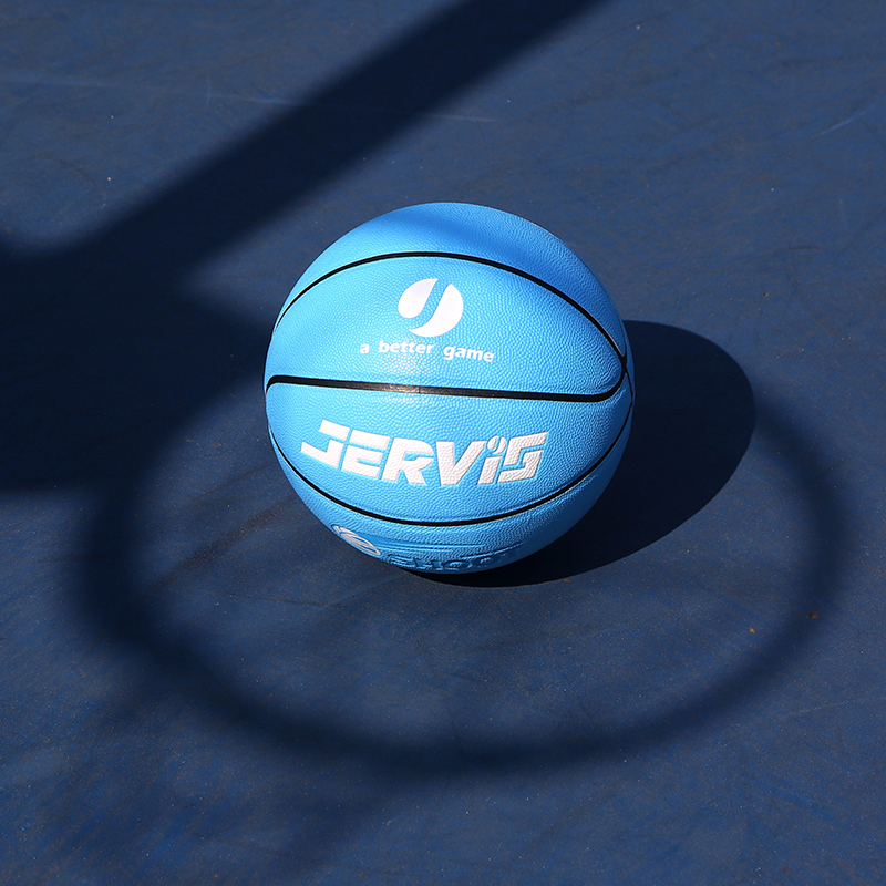 Jervis Jervis basketball No. 7 No. 6 No. 5 boys and girls students childrens fancy personality North Carolina blue basketball