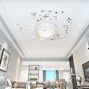 饰儿童房亚克力3d立体墙贴镜面贴纸客厅天花板墙面贴画 星星房顶装