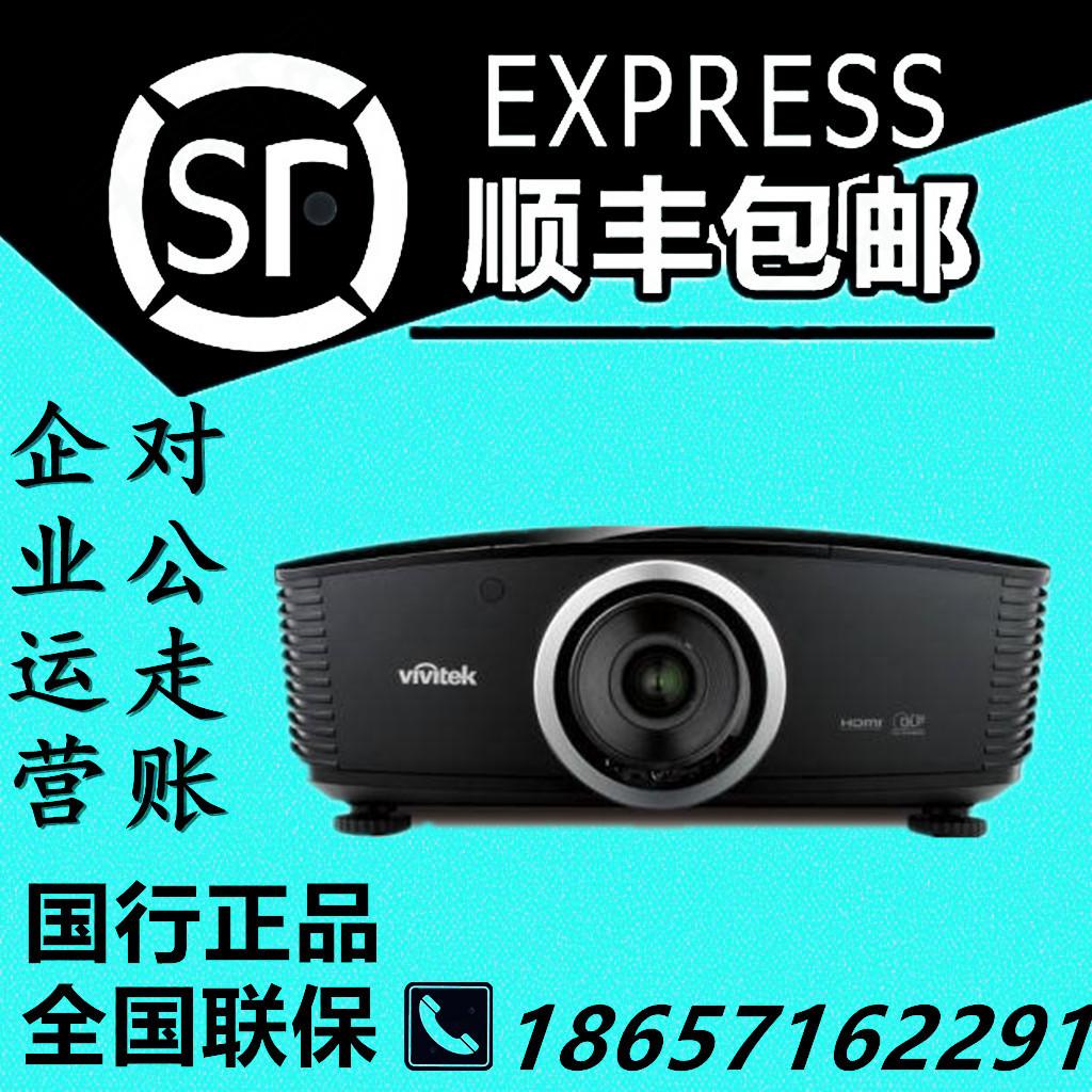 券后21000.00元丽讯DU5671投影机高清高亮工程投影仪