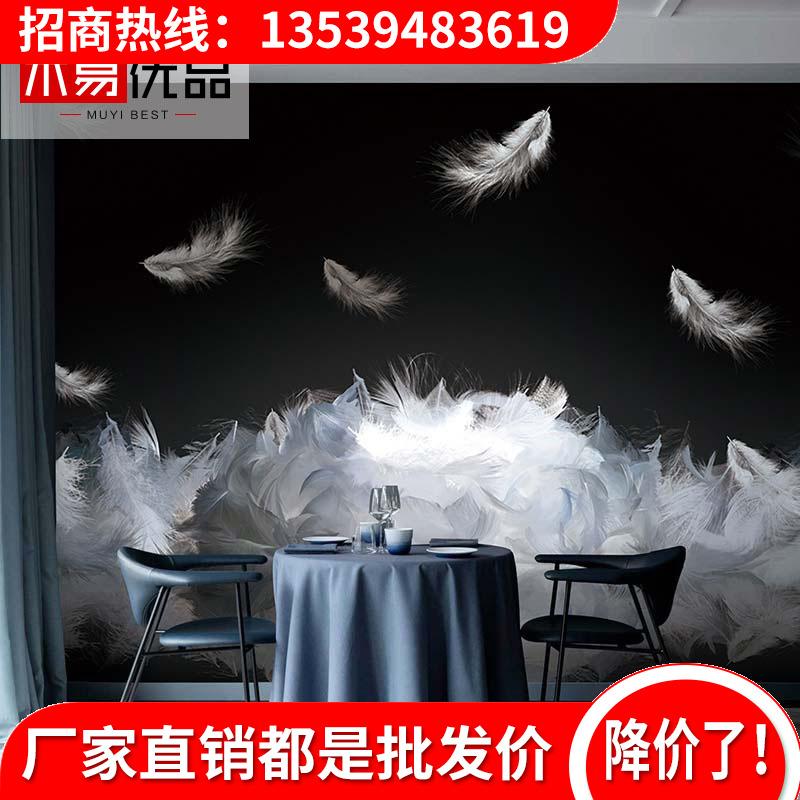 北欧电视背景墙壁纸现代简约墙纸卧室墙布客厅壁布3d黑白羽毛壁画