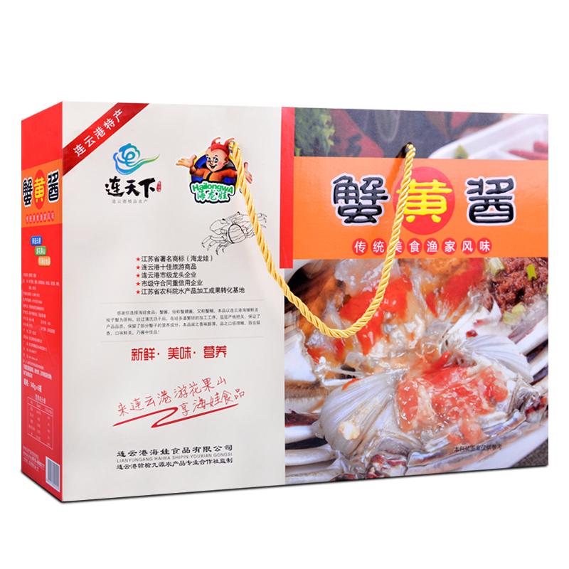 连云港赣榆特产海鲜即食梭子蟹肉蟹黄酱140克*6瓶礼盒装