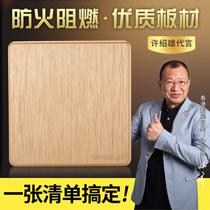 86型墻壁開關插座面板空白面板白板擋板暗盒蓋板香檳金拉絲阻燃