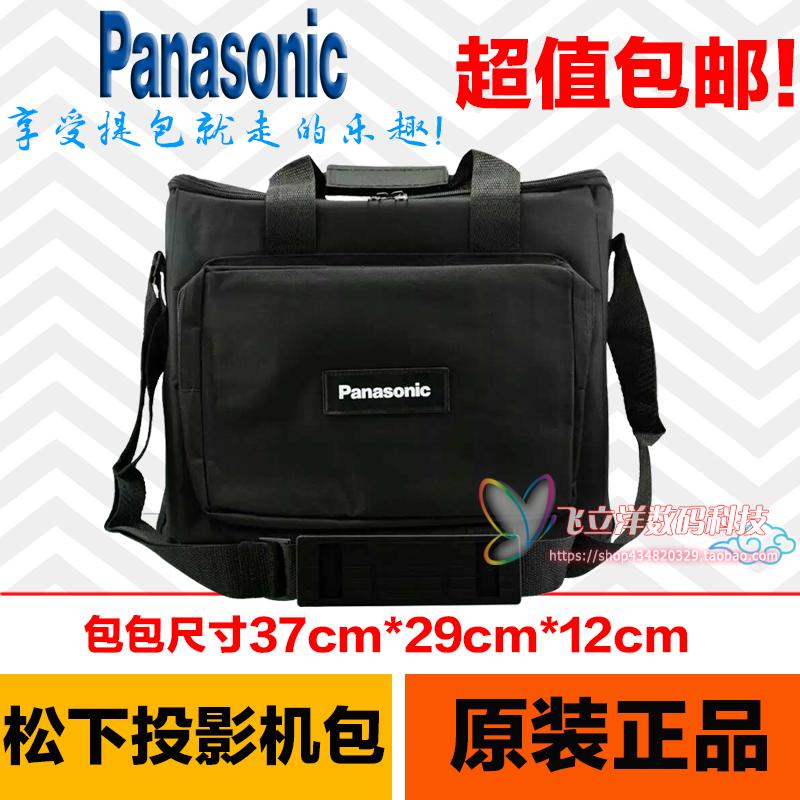 Оригинал panasonic проекция пакет пакет NEC следующий база проекция инструмент пакет всеобщая любовь сырье большой размер sony hitachi общий бесплатная доставка