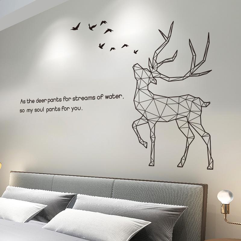 卧室床头贴纸电视背景3d立体墙贴画用后反馈