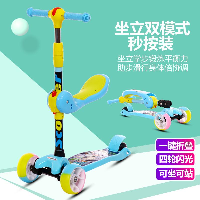 三合一米高四轮闪光可折叠儿童滑板车宝贝溜溜车一件代发跨境专供