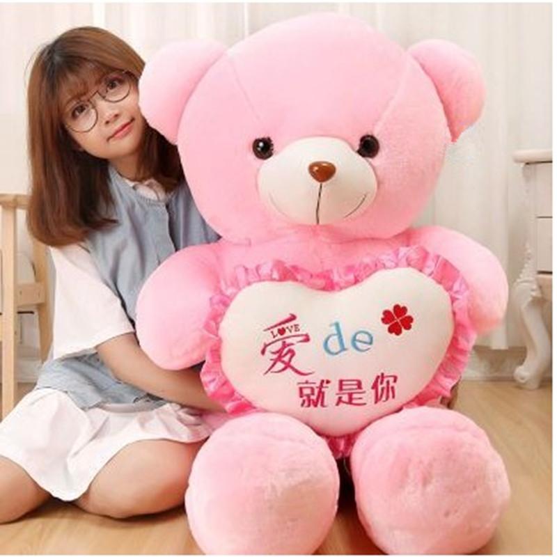 大狗熊抱抱熊布娃娃女生可爱毛绒玩具泰迪熊猫公仔床上 超软 睡觉券后39.00元