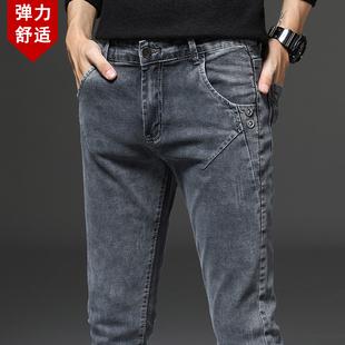 春夏新款高端烟灰色弹力牛仔裤男潮牌修身小脚裤韩版潮流直筒长裤价格