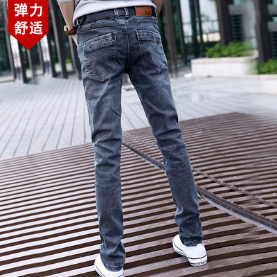 秋季牛仔裤男高端潮牌弹力修身小脚裤韩版时尚百搭2021新款长裤男