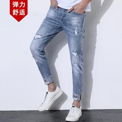 春季浅色破洞男翻边九分裤潮牛仔裤