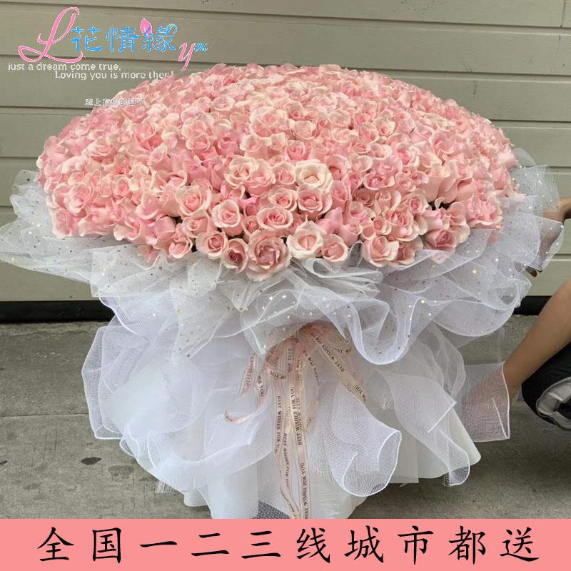 199本のバラの花の花束を北京に送ります。999/365/520/恋人にプロポーズします。