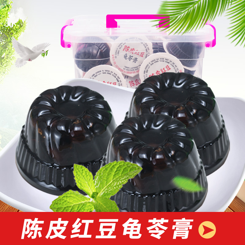 Xinhui specialty tangerine peel, red bean, turtle Ling paste, jelly, snack, black jelly pudding, roasted fairy grass, leisure dessert, small cup