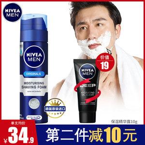 妮维雅男士剃须泡沫膏刮胡刀啫喱胡须油挂胡膏电动护理刮毛刮脸皂