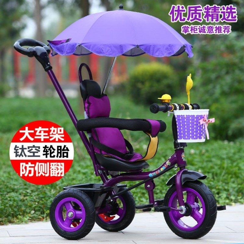 Трехколесные велосипеды Артикул 528110331513