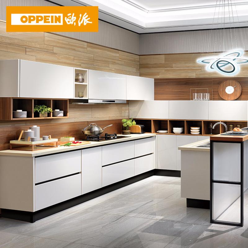 欧派整体橱柜定制雅格开放式厨房装修定做简约石英石台面预付金