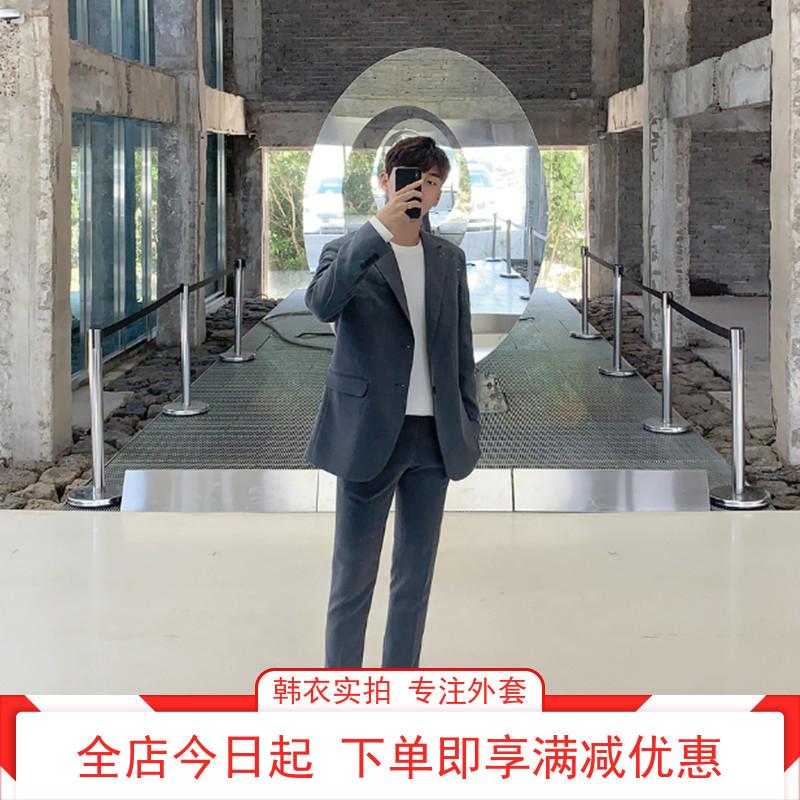 春秋季新款西装男套装宽松休闲小西服韩版潮流纯色单西外套