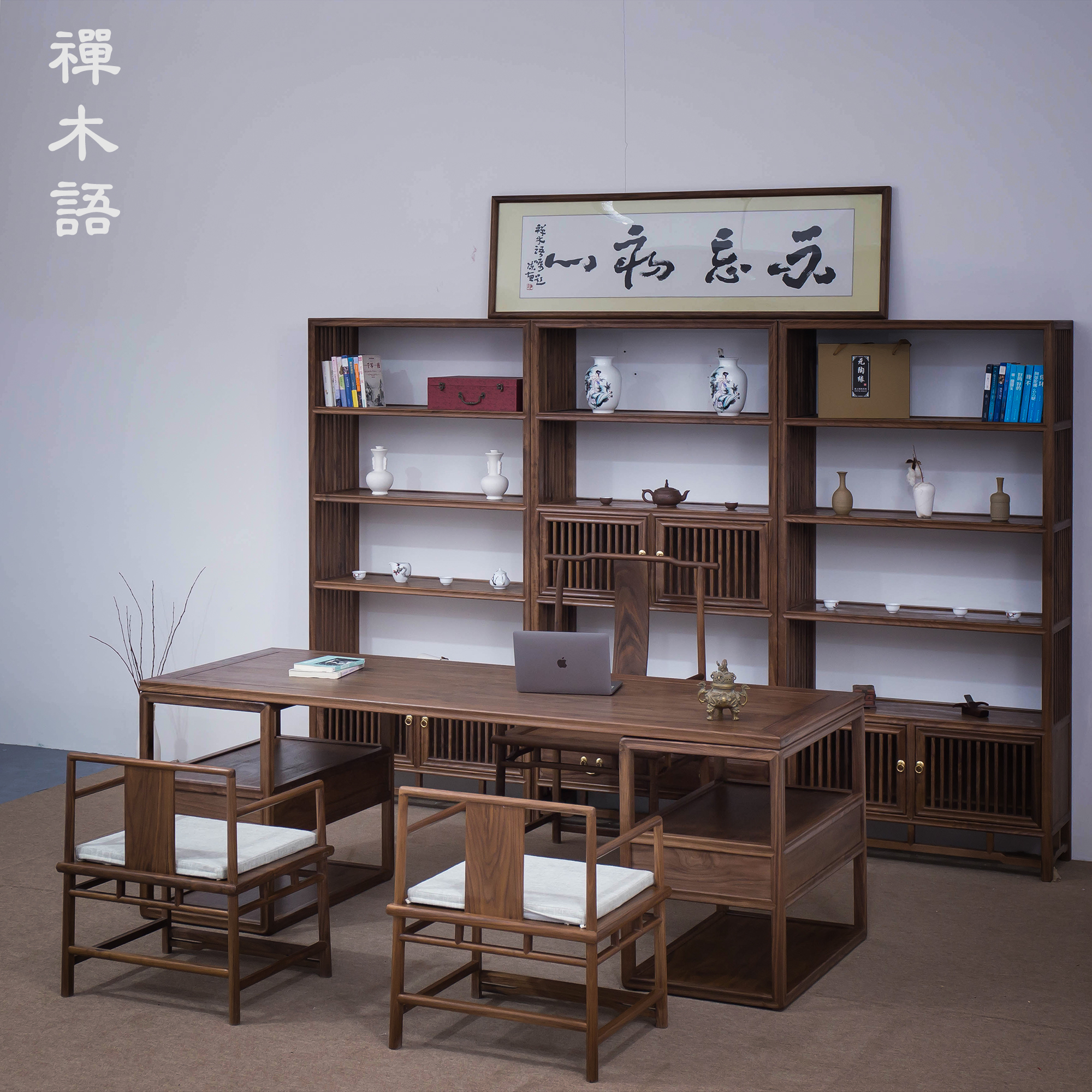 Solid wood mortise and tenon desk Painting New Chinese calligraphy Desk Black Walnut desk desk study Ming style furniture