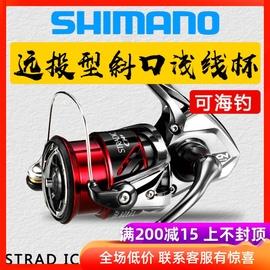 SHIMANO/禧玛诺路亚纺车轮C14+斜口海钓金属远投轻量化渔线轮鱼轮