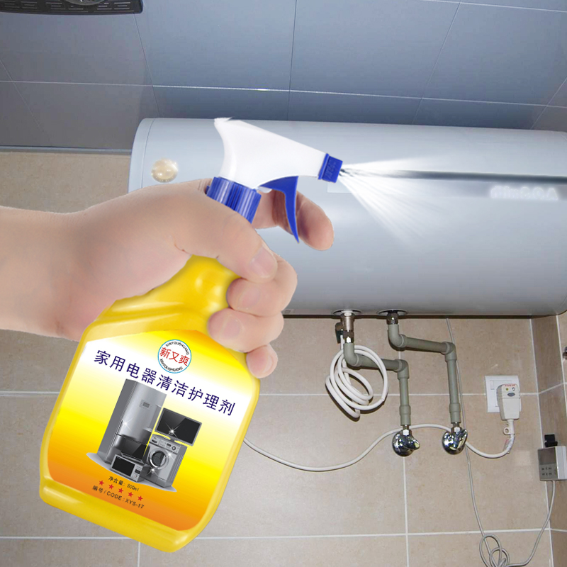 Cleaning and nursing agent for household appliances air conditioning refrigerator office computer TV fan shell old dirt strong decontamination