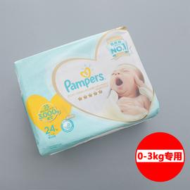 帮宝适Pampers一级帮早产儿尿不湿新生儿纸尿裤宝宝小3S体重0-3kg图片