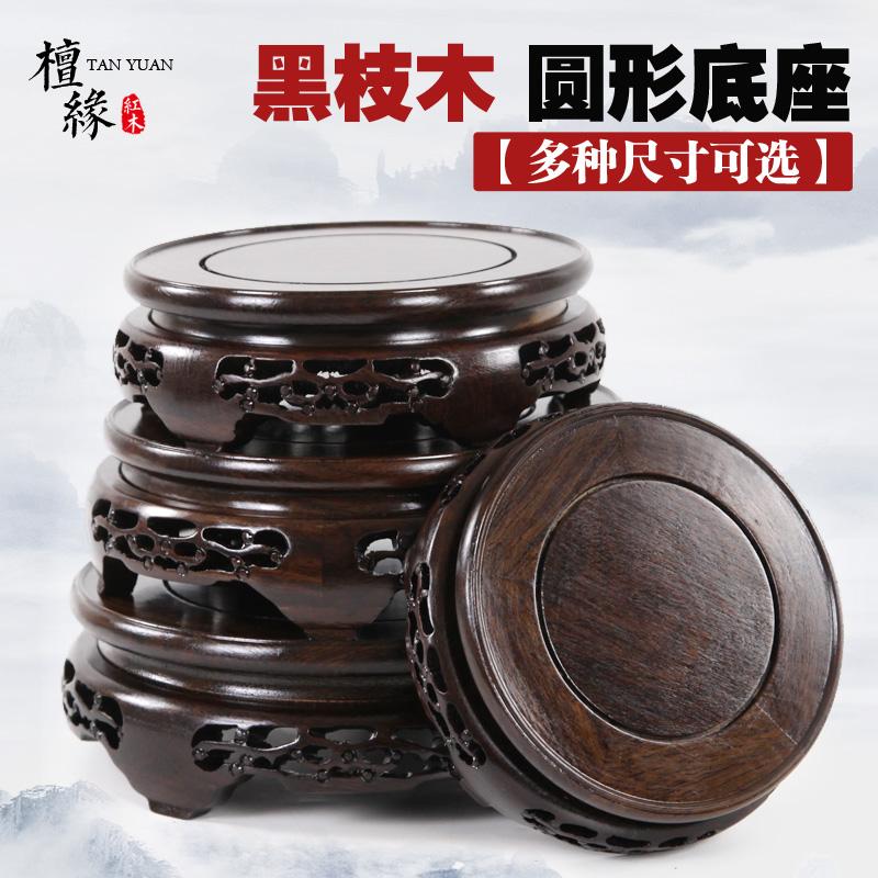 花盆底座托盘实木托架红木质圆形摆件茶壶花瓶佛像奇石头鱼缸底座
