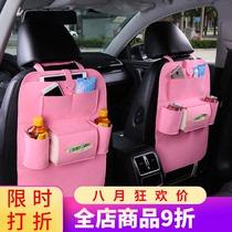 汽车座椅收纳袋挂袋车用椅背置物袋汽车用品多功能车载储物收纳箱