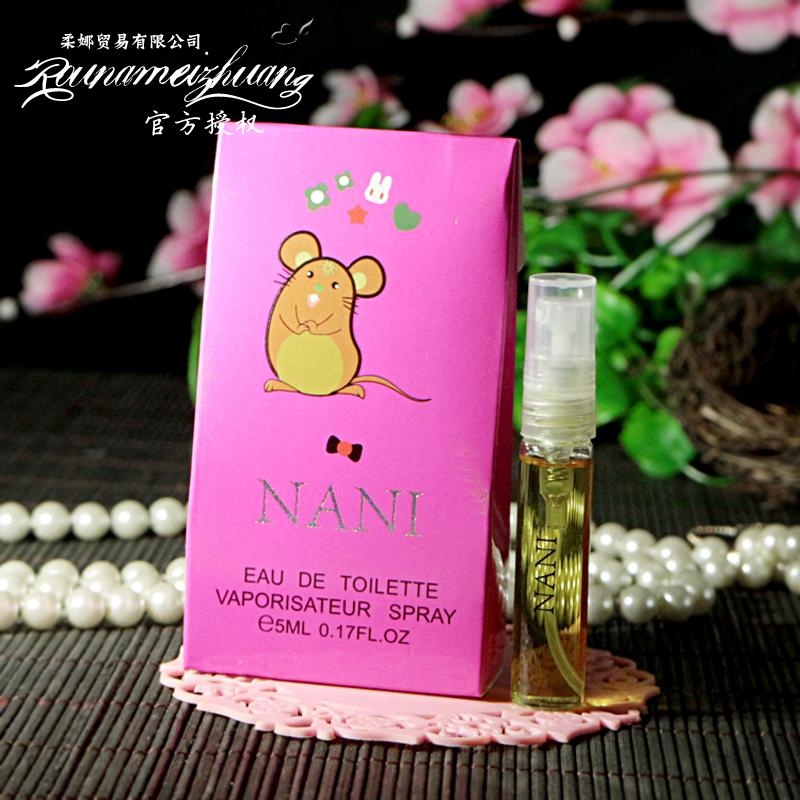 9.9元包邮 NANI十二生肖香水5ml女士淡香水 试管香水带喷头