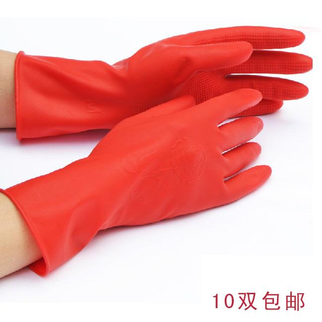 Тонкая модель тендер небольшой паста рука одежда заметка 10 двойной пакет прачечная мыть чаша домой бизнес резина световые годы эмульсия резина перчатки