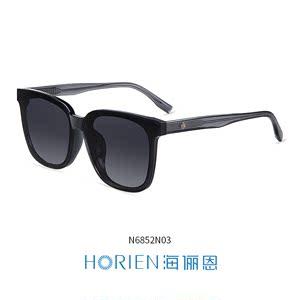 海俪恩2020新款官方太阳镜男开车GM韩版潮方框瘦脸型墨镜男6852