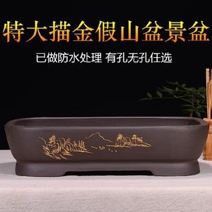 紫砂花盆假山造景盆特大号长方形盆吸水石无孔盆阳台种菜盆陶瓷盆