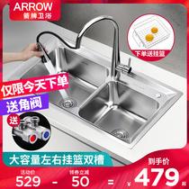 不锈钢加厚手工水槽双槽套餐厨房洗菜盆洗碗池台上台下盆304箭牌