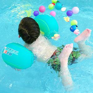 自游宝贝 儿童游泳圈手臂圈 婴儿宝宝多气囊泳圈游泳馆浮圈 1-8岁