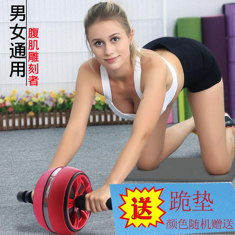 驰尚健腹轮收腹减肚子腹肌轮家用男女瘦身健身器材健身轮初学者