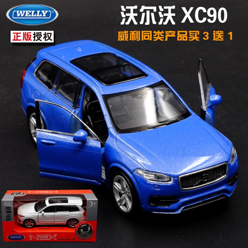 包邮威利沃尔沃XC90越野合金汽车模型1:36儿童回力男孩玩具小汽车