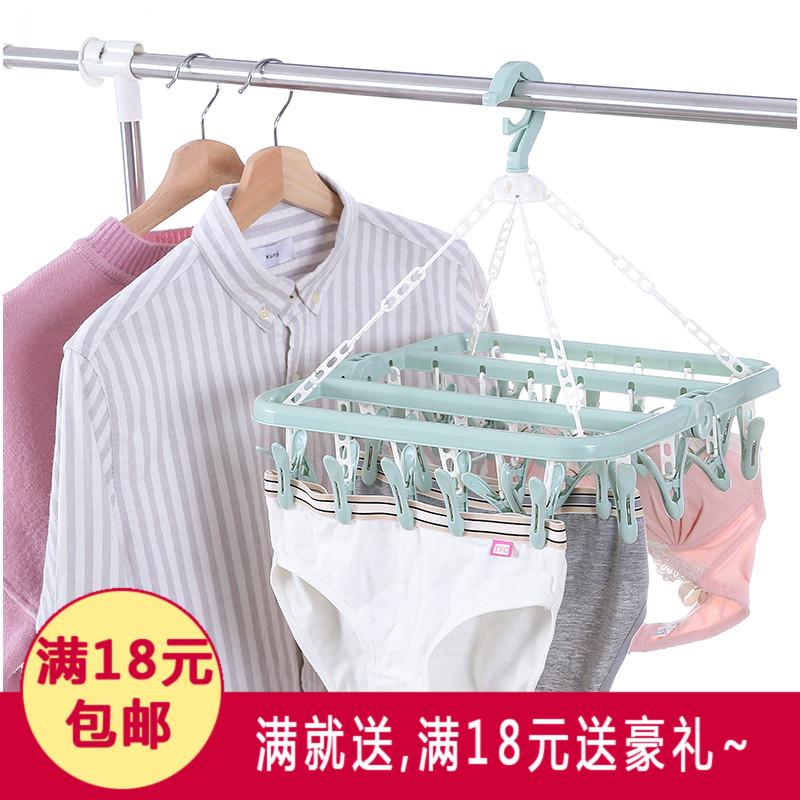 创意阳台多夹多用多功能塑料可折叠防风毛巾晾衣夹晾晒夹晒衣夹子