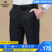 Hudu trousers men's straight, loose and thin middle-aged business suit casual trousers men's summer suit suit pants