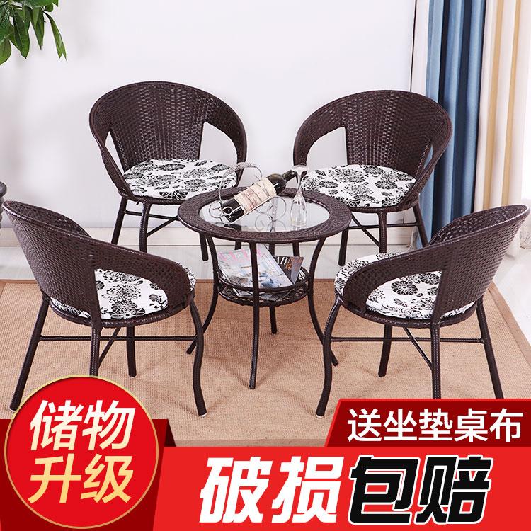Плетеный стул три образца балкон столы и стулья пять частей на открытом воздухе суд больница случайный кофейный столик сочетание на открытом воздухе один витать компилировать стул