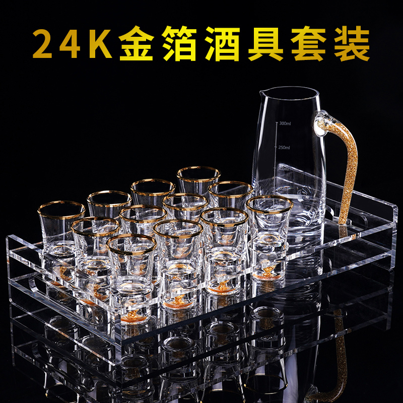 Household crystal glass, high-grade gold foil white wine glass, spirit glass, foreign wine, one sip glass, wine bottle, wine set