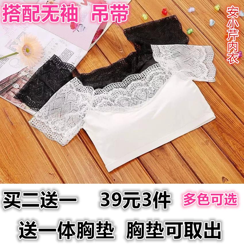 Lace with sleeve bra wrap bottom underwear womens sports Yoga short stretch vest bra large size thin