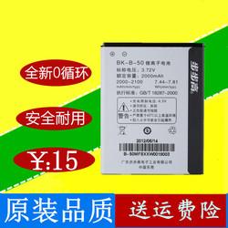 步步高vivoS11t手机电池VIVOS9t E3 E3t S12 原装电池BK-B-50电板